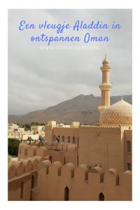 Pin Oman